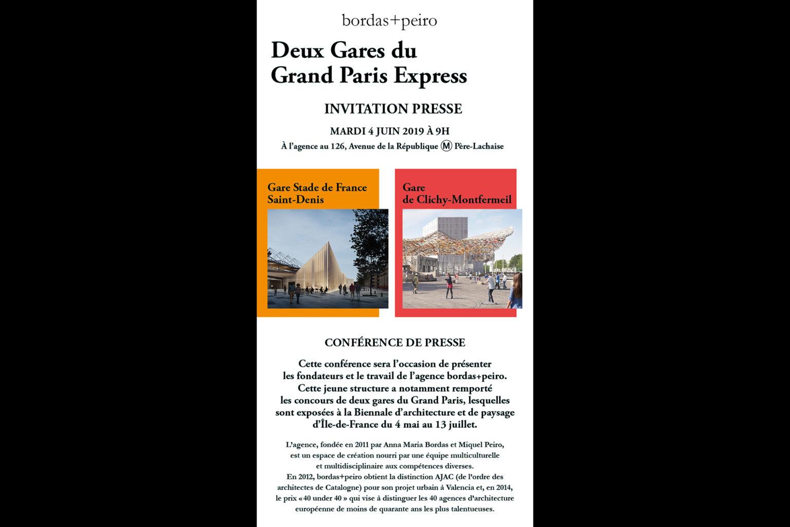 Invitation Conférence de presse bordas+peiro